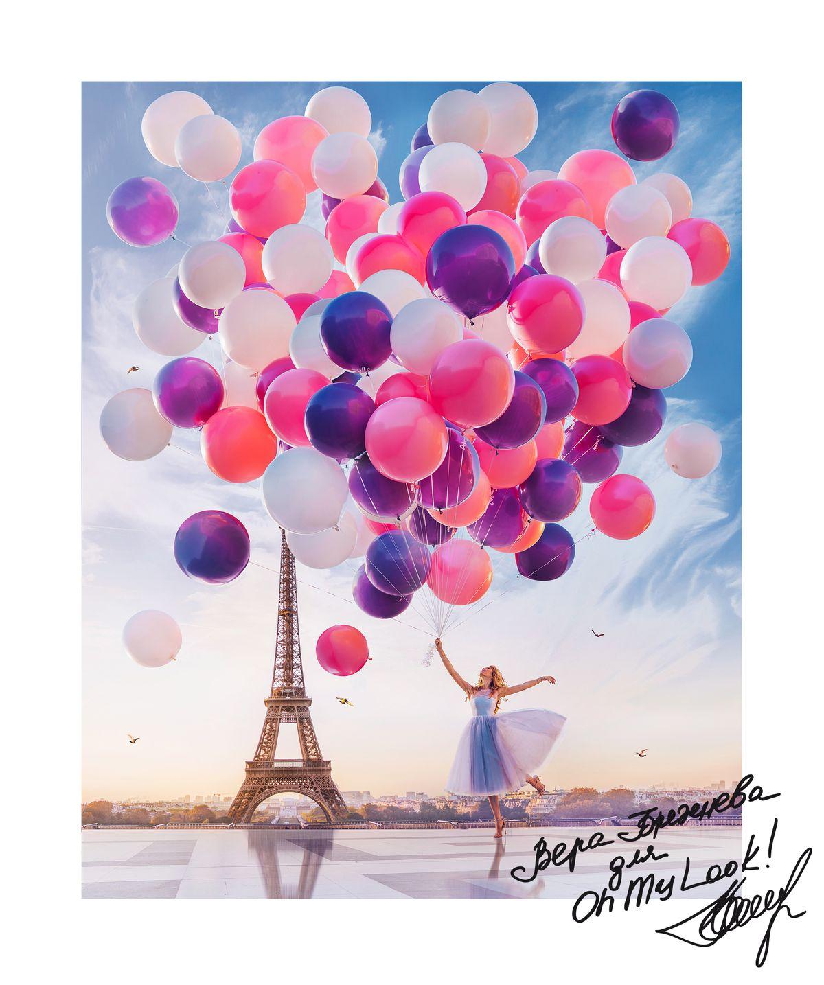 Смешные, открытка девочка с шарами
